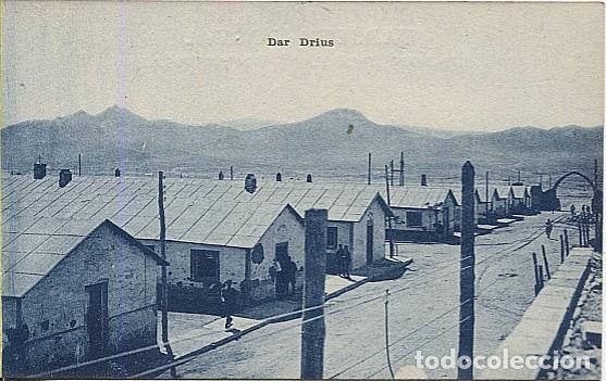 X125479 CERCA DE MELILLA MARRUECOS DAR DRIUS DRIUCH DRIOUCH LA ORIENTAL DRIOUCH (Postales - España - Melilla Antigua (hasta 1939))