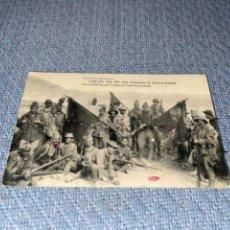 Postales: CAMPAÑA DEL RIF. 1921. OCUPACION TAURIAT HAMED. BANDERAS DEL TERCIO DE LA LEGIÓN. HAUSER Y MENET.. Lote 267104864