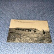 Postales: CAMPAÑA DEL RIF 1921, RAS MEDUA, LA LEGION AVANZA AL PASO LIGERO PARA TOMAR EL FORTIN DE RAS MEDUA,. Lote 267660399