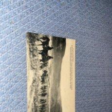 Postales: POSTAL - CAMPAÑA DEL RIF, 1921. OCUPACION DE BENI BU IFRUR SOBRE EL ZOCO DEL JEMIS. Lote 267686154