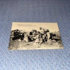 Postales: TARJETA POSTAL DE CAMPAÑA DEL RIF AÑO 1921 - MILITAR - IRGUEMAN CURANDO A UN SOLDADO - MARRUECOS. Lote 268074954