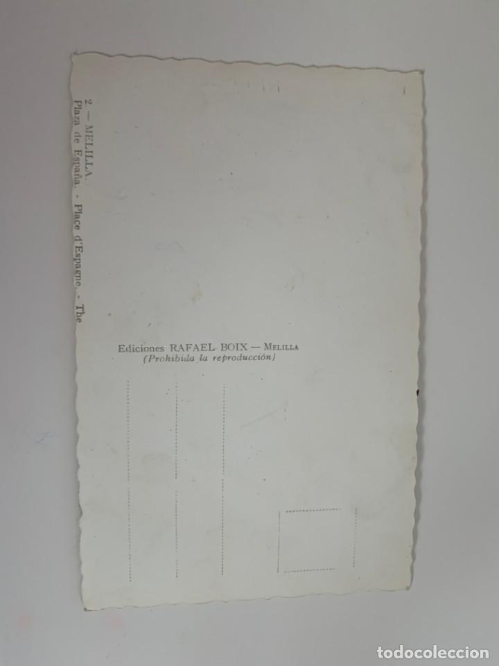 Postales: MELILLA - PLAZA DE ESPAÑA - Nº 2 ED. RAFAEL BOIX - Foto 2 - 270148908