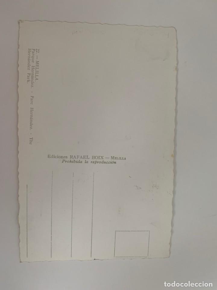 Postales: MELILLA - PARQUE HERNÁNDEZ - Nº 22 ED. RAFAEL BOIX - Foto 2 - 270217163