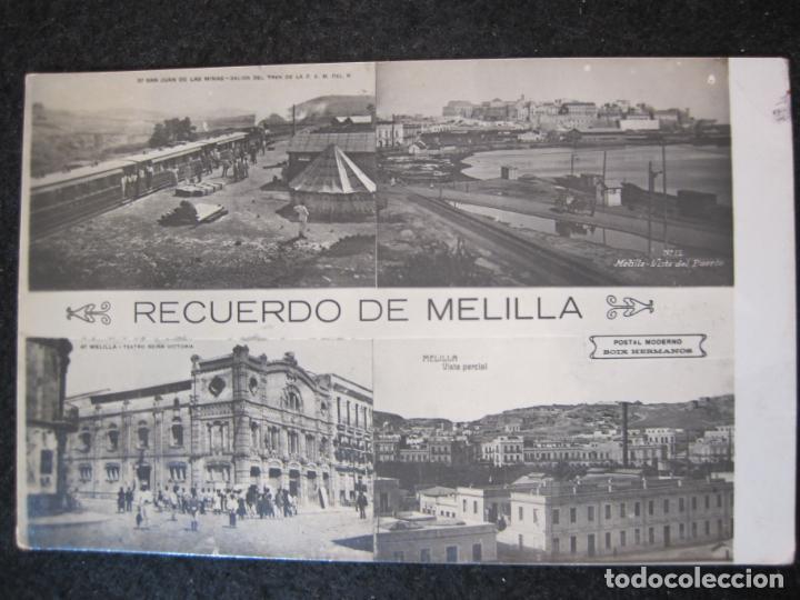 Postales: MELILLA-FERROCARRIL-PUERTO-TEATRO-ED·BOIX HERMANOS-FOTOGRAFICA-POSTAL ANTIGUA-(82.065) - Foto 2 - 272289348