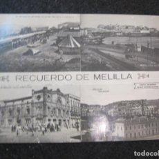 Postales: MELILLA-FERROCARRIL-PUERTO-TEATRO-ED·BOIX HERMANOS-FOTOGRAFICA-POSTAL ANTIGUA-(82.065). Lote 272289348