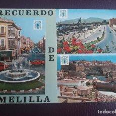 Postales: RECUERDO DE MELILLA -- 1973. Lote 275799728