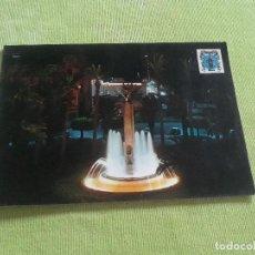 Postales: MELILLA - Nº 1348 - PLAZA DE ESPAÑA - FUENTE LUMINOSA - AÑO 1971. Lote 275983833