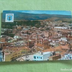 Postales: MELILLA - Nº 1316 - VISTA PARCIAL - AÑO 1971. Lote 275983923