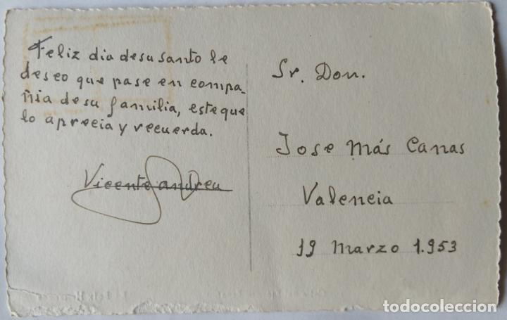 Postales: MELILLA CALLE DEL EJERCITO ESPAÑOL ED. BOIX HERMANOS - Foto 2 - 276612483
