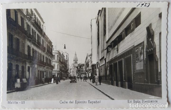 MELILLA CALLE DEL EJERCITO ESPAÑOL ED. BOIX HERMANOS (Postales - España - Melilla Antigua (hasta 1939))