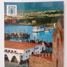Cartoline: MELILLA - VISTA PARCIAL DEL PUERTO - LAXC - P58035. Lote 278383673
