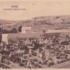 Postales: MELILLA, EMENTERIO SEGUNDO PATIO. ED. ESPAÑA NUEVA. SIN CIRCULAR. Lote 278616593