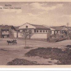 Postales: MELILLA, HOSPITAL DOKER VISTA EXTERIOR. ED. ESPAÑA NUEVA. SIN CIRCULAR. Lote 278616843
