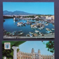 Postales: MELILLA, 3 POSTALES SIN CIRCULAR DE LOS AÑOS 60. Lote 278762518