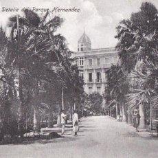Postales: MELILLA, DETALLE DEL PARQUE HERNANDEZ. ED. BOIX HERMANOS Nº 10. SIN CIRCULAR. Lote 278797918