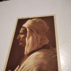 Postales: POSTAL ANTIGUA 1921 ÁRABE. Lote 285155383