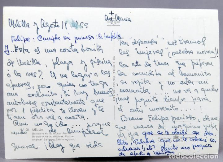 Postales: Postal Melilla Balneario de la Hípica Piscina FISA Escudo Oro escrita 1965 - Foto 2 - 286669788