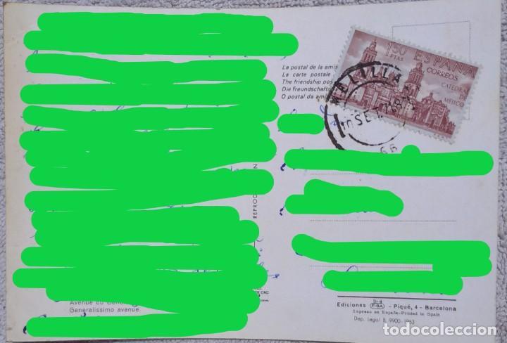 Postales: Antigua Postal de Melilla, Año 1971 // CÁDIZ CEUTA TENERIFE CÓRDOBA SEVILLA MARBELLA MÁLAGA VALENCIA - Foto 2 - 287170798