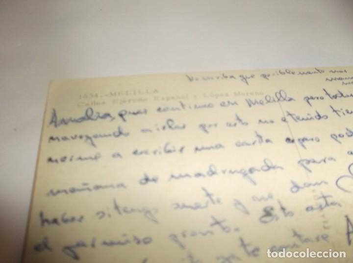 Postales: POSTAL AÑO 1967 - MELILLA - CALLES EJÉRCITO ESPAÑOL Y LÓPEZ MORENO ,ESCRITA CON SELLO 1.50 PTAS - Foto 2 - 288374588
