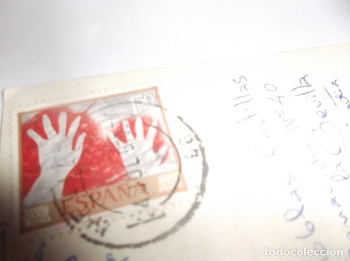 Postales: POSTAL AÑO 1967 - MELILLA - CALLES EJÉRCITO ESPAÑOL Y LÓPEZ MORENO ,ESCRITA CON SELLO 1.50 PTAS - Foto 3 - 288374588