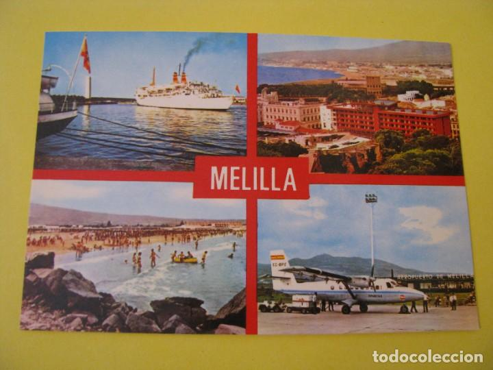 POSTAL DE MELILLA. VARIAS VISTAS, AEROPUERTO, PLAYA, ED. PERLA. 5497. (Postales - España - Melilla Moderna (desde 1940))