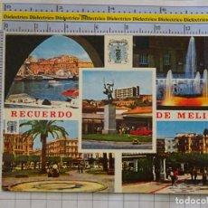 Postales: POSTAL DE MELILLA. AÑO 1974. VISTAS DE LA CIUDAD. 1410 MONTERO. 973. Lote 289818988