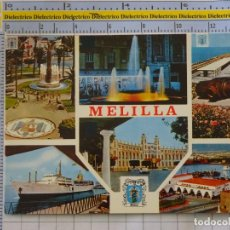 Postales: POSTAL DE MELILLA. AÑO 1974. VISTAS DE LA CIUDAD. 1409 MONTERO. 975. Lote 289819268