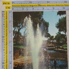 Postales: POSTAL DE MELILLA. AÑO 1979. PARQUE LOBERA. 5814 PERLA. 978. Lote 289820758