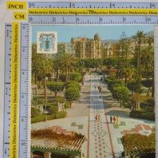 Postales: POSTAL DE MELILLA. AÑO 1978. PARQUE HERNÁNDEZ. 5486 PERLA. 982. Lote 289821618