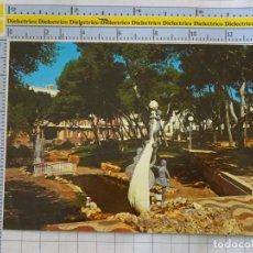 Postales: POSTAL DE MELILLA. AÑO 1979. PARQUE LOBERA 5816 PERLA. 987. Lote 289822063