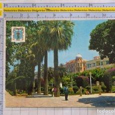 Postales: POSTAL DE MELILLA. AÑO 1978. PARQUE HERNÁNDEZ DETALLE 5492 PERLA. GUARDIA GUARDA. 993. Lote 289822823