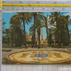Postales: POSTAL DE MELILLA. AÑO 1969. PLAZA DE ESPAÑA. 1582 CARMAR. 997. Lote 289823113