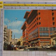 Postales: POSTAL DE MELILLA. AÑO 1979. EDIFICIO HOTEL ÁNFORA. 12 CARMAR. 1000. Lote 289823293