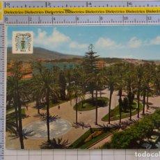 Postales: POSTAL DE MELILLA. AÑO 1978. PARQUE HERNÁNDEZ. 5487 PERLA. 1001. Lote 289823348