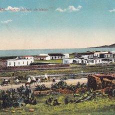 Cartoline: MELILLA, NUEVO POBLADO DE NADOR. ED. V.L. SEVILLA, LA ESPAÑOLA J. CABRERA Nº 32-13. BYN COLOREADA. Lote 291301548