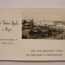 Postales: MELILLA - PUERTO - FELICITACIÓN JOSÉ TORTOSA AYALA E HIJOS - P65965. Lote 291350238