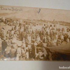 Postales: TARJETA POSTAL FOTOGRAFICA DE MELILLA ZOCO DE DALERSIT. Lote 293456103