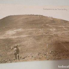 Postales: TARJETA POSTAL FOTOGRAFICA DE MELILLA MILITAR CAMPAMENTO DE TAURIAT ZAG - RIF 1911. Lote 293458673