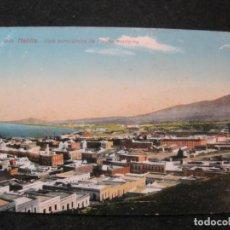 Postales: MELILLA-PANORAMICA DE MELILLA MODERNA-POSTAL ANTIGUA-(85.060). Lote 294454228