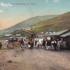 Postales: MELILLA, CALLE LAS ESTACIONES EN NADOR. ED. V.L. SEVILLA, LA ESPAÑOLA J. CABRERA. CIRCULADA EN 1914. Lote 294943943