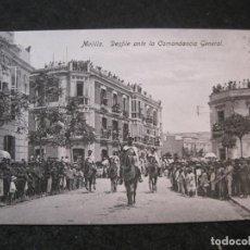Postales: MELILLA-DESFILE ANTE LA COMANDANCIA GENERAL-EDICION BOIX HERMANOS-POSTAL ANTIGUA-(85.131). Lote 294965663