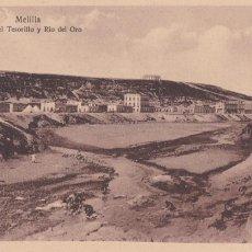 Postales: MELILLA, VISTA DE TESORILLO Y RIO DEL ORO. ED. ESPAÑA NUEVA. SIN CIRCULAR. Lote 295333543