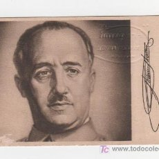 Postales: CURIOSA RARA POSTAL FRANCISCO FRANCO NUEVA. Lote 15426570