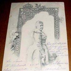Postales: ANTIGUA POSTAL DE S. A. LA INFANTA MARIA ISABEL FRANCISCA - MONARQUIA - ED. HAUSER Y MENET - CIRCUL. Lote 5361327