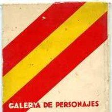 Postales: POSTAL MILITAR GALERIA DE PERSONAJES, 6 POSTALES PATRIOTICAS SERIE B. Lote 5838091