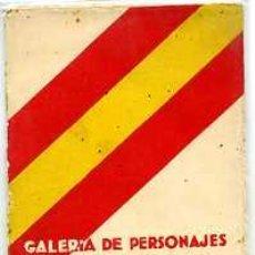 Postales: POSTAL MILITAR GALERIA DE PERSONAJES 6 POSTALES PATRIOTICAS SERIE A. Lote 5838098