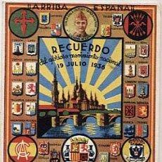 Postales: POSTAL: RECUERDO MOVIMIENTO NACIONAL 19 JULIO 1936, FRANCISCO FRANCO. ( GUERRA CIVIL ) CIRCULADA. Lote 18337935