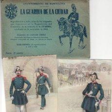Postales: AYUNTAMIENTO DE BARCELONA. LA GUARDIA DE LA CIUDAD.SERIE PRIMERA.ACUARELAS DE CARLOS URBEZ. Lote 23789383