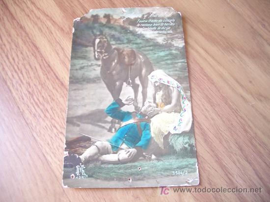 POSTAL CON SOLDADO DE CABALLERIA (Postales - Postales Temáticas - Militares)