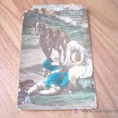 Postales: POSTAL CON SOLDADO DE CABALLERIA. Lote 23168422